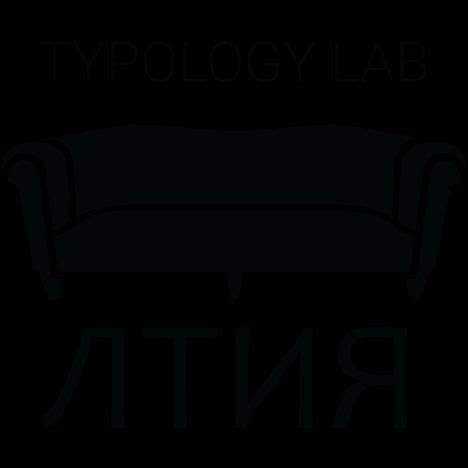 Лаборатория типологического изучения языков